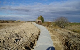 "UPGRADING OF THE ""CEQUION"" IRRIGATION CANAL FOR THE IRRIGATION COMMUNITY OF LUCENI"